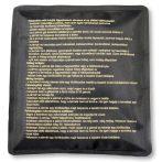 Hideg-melegterápiás gélpárna 13x14 cm-es csomagolt